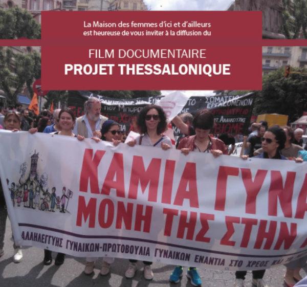 Film documentaire : Projet Thessalonique - 9 novembre 2018