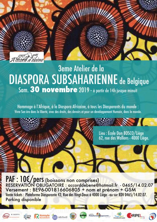 3e Atelier de la Diaspora Subsaharienne de Belgique - 30 novembre (14h-minuit)