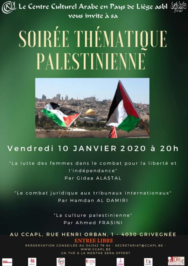 Soirée thématique : Palestine - le 10 janvier (20h)